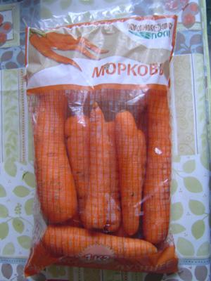 Морковь Куликово поле. Экологически чистый продукт